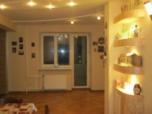 Красивая 3 кв. кирпичный дом евроремонт 106 м2 на Одесской средний этаж !. ID: 40639