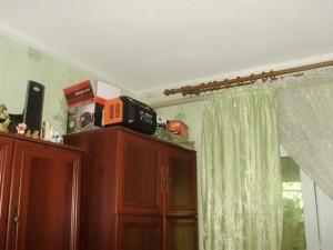 1 комнатная квартира в центре г.Чугуева. ID: 170228