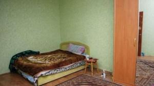 12Купить срочно очень дешево 1 комнатную квартиру п.Солоницевка!. ID: 197382